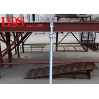 Buy cheap Quick Bracing Push Pull Props , Steel Post Shores For Wall Formwork from wholesalers