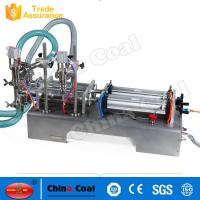 Buy cheap New Products Semi-Automatic Two Nozzle Piston Pneumatic laundry washing Liquid from wholesalers