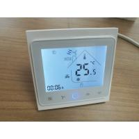 China Digital thermostat /wired controller Smart Homes wholesale