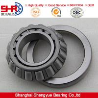 China Rolling bearing SET105 33287/33462 auto inch tapered roller bearing wholesale