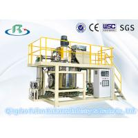 China GM Series Automatic Glue Making Machine For  Corrugated Paperboard line wholesale