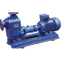 China New Products Self Priming Pump Horizontal Single Stage Centrifugal Pump on sale