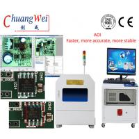 China Automated Optical Inspection AOI Equipment  for PCB Assembly with High Efficiency wholesale
