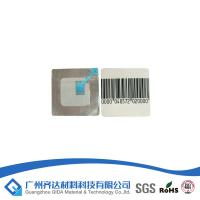 China Super Magnetic Key Barcode Security Labels With Double Coated Acrylic-Based Adhesive wholesale