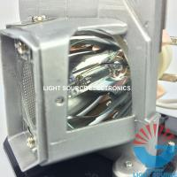 Buy cheap Lowest Cost Original EC.JBU00.001 Projector Lamp for Acer Projector X1261P X1161P from wholesalers