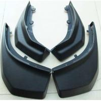 China Complete set Rubber Auto Mudguards of Car Body Replacement Parts For England Land Rover Range Rover Evoque 2012- wholesale