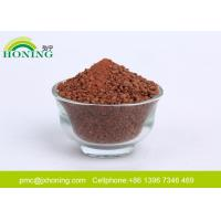 China Compression Grade Bakelite Moulding Powder  Brown Granule Fast Curing Chemical Resistance wholesale