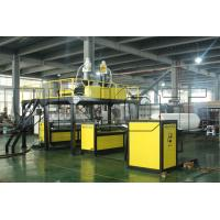 Buy cheap High Speed Compound Air Bubble Film Machine , Bubble Wrap Making Machine from wholesalers