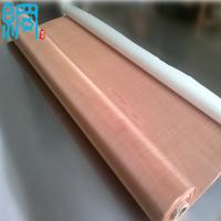China Copper Woven Wire Mesh Rolls wholesale