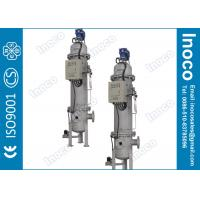 China BOCIN Multi-Cartridge Automatic Backwash Water Filters 200 Micron ASME U U2 CE ISO wholesale