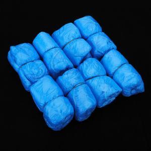 China High quality Automatic plastic PE shoe cover making machine wholesale