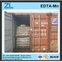 China EDTA-Manganese Disodium microelement wholesale