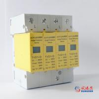 China 20KA 60KA 100KA surge protector on sale