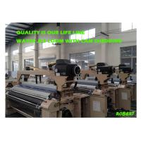 China Single Electronic Feeder Fabric Loom Machine Water Jet Powered High Speed wholesale