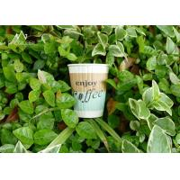 China Single Wall Biodegradable Compostable Paper Cups Green Drinking Cup 4oz - 22oz wholesale