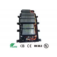 China IP66 Lifepo4 Prismatic Electric Bus Battery For Electric School Bus / Battery Powered Bus wholesale