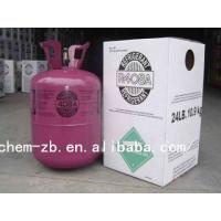 China refrigerant gas r408a for sale with high purity wholesale