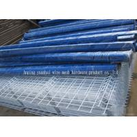 Buy cheap Square Low Carbon Steel Garden Mesh Fencing 50 * 50mm , 50 * 100mm from wholesalers