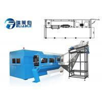 China Full Automatic PET Bottle Rotary Blowing Machine with Engineer Installation Services wholesale