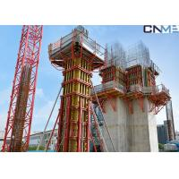 China Commercial Towers Column Formwork Systems , Steel Waling Wall Formwork Systems , wholesale