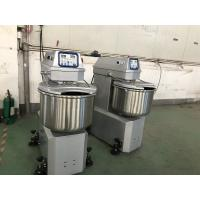 Buy cheap Planetary Stand Automatic Bakery Machine Spiral Dough Mixer Long Life from wholesalers
