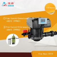 China RUNXIN  F99A1 F99A3 Automatic Softner Control Valve 15m3/h Water Softner Valve on sale