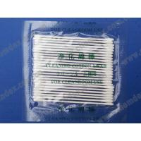 Buy cheap CS15-002 (Huby 340 BB-002) Cleanroom Cotton Swabs from wholesalers