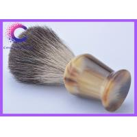 Quality Shaving gift ox horn handle Black Badger Shaving Brush for barber shop facial for sale