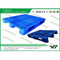 China Economical Durable Heavy Duty plastic skids pallets for  transport goods wholesale