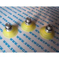 China customized high quality rubber silicon vacuum suction cup on sale