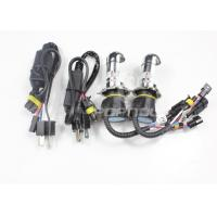China HB5 881 H4 Swing Bulb / 6000K HID Xenon Kit 55W With Relay Harness wholesale
