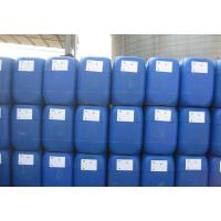 China Pure Acetic Acid Glacial 99% Industrial Grade Concentrated Acetic Acid CAS 64-19-7 wholesale