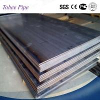 China Tobee®  carbon steel plate price Q235 mild steel sheet price per kg on sale