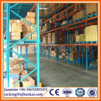 Wholesale Jiangsu Nanjing China Factory Heavy duty pallet rack, palleting rack, pallet racking from china suppliers