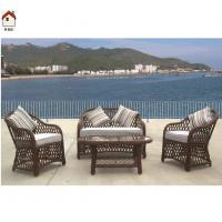 Used Cane Sofa For Sale In Bangalore: Rattan Balcony Sofa Set Used Rattan Sofa For Sale