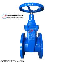 China DIN F4 ductile iron resilient seat wedge NRS water gate valve wholesale