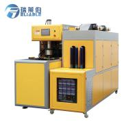 China Blue / Yellow Pet Stretch Blow Forming Machine 2350 * 750 * 1900 Mm wholesale