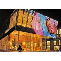 China Full Color Flexible Led Curtain Display High Level With Nova Control System wholesale