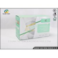 China Newly Design Retail Packaging Boxes Green And White For Medicine Product wholesale