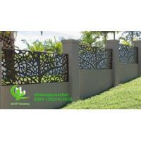 China Perforated  Laser Cut Aluminium Panels  Fence Decoration  Commercial Wall Cladding wholesale