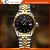 China Luxury Wristwatches for Women Female Watch Christmas Happy New Year Gift Watches for Women wholesale