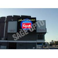 Quality Huge Advertisement P6 Outdoor Advertising LED Display Water Resistance 576mm x 576mm for sale