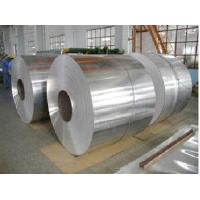 China 1100 1200 Casting Polished Hydrophilic Aluminium Foil Roll 0.15mm - 0.35mm wholesale