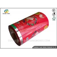 Quality Customized Printed Packaging Materials PVC Shrink Sleeve Label Roll Film For Bottle for sale