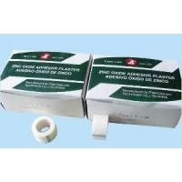 China Adhesive Plaster / Surgical Tape / Non-Woven Tape (BL-058) wholesale