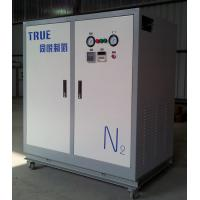 Quality Stainless Mobile Nitrogen Gas Generator , Food Retain Freshness Nitrogen Gas for sale