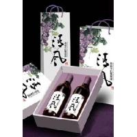 Buy cheap Gift box » Wine Packing Box/Wine Bottle Boxes/Carrier from wholesalers