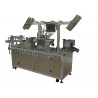 China Alcohol Cotton Piece Wet Wipes Machinery for Pharmaceutical , Catering , Health Materials wholesale