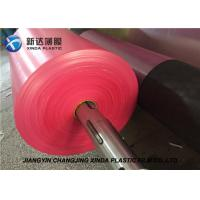 China 25cm Width Anti Static Packaging Plastic Film PE Tube Film Rolls / Sheet Film Rolls wholesale