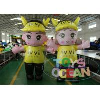 China 2.5M H Advertising Inflatables , Inflatable advertising Man walking cartoon character wholesale